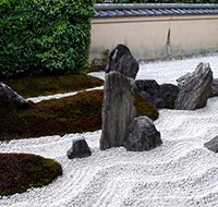 Japanese Rock Garden Pictures
